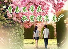 藍:严抓大厅/股东违规 购买股东+